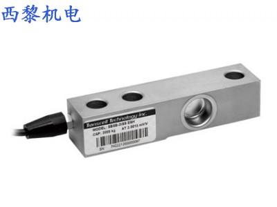 CL悬臂梁传感器四线称重传感器