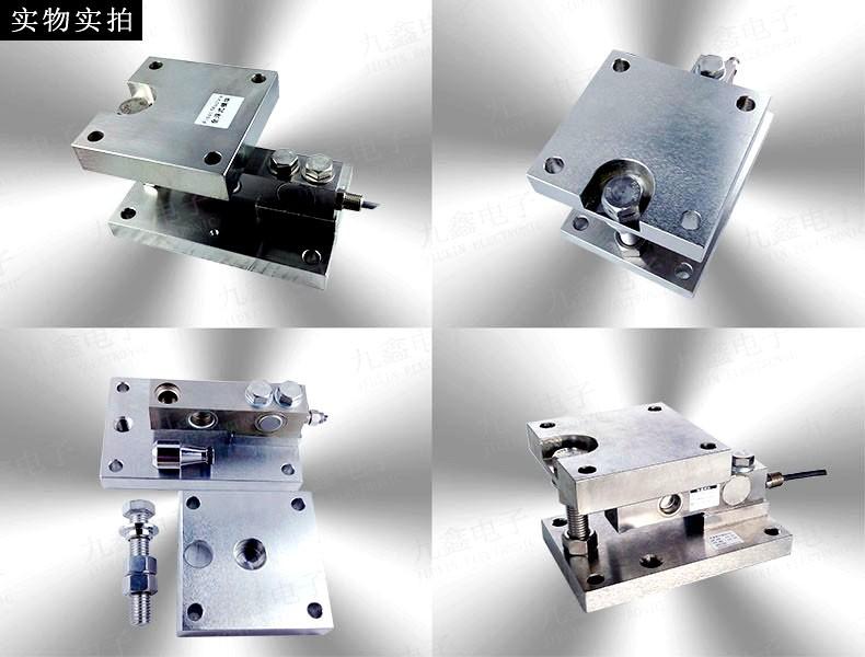 称重变送器|配料秤仪表|称重模块|反应釜称重模块|称重传感器